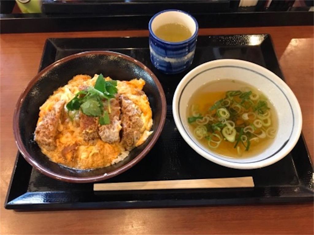 f:id:daisodaisuki:20180614201459j:image