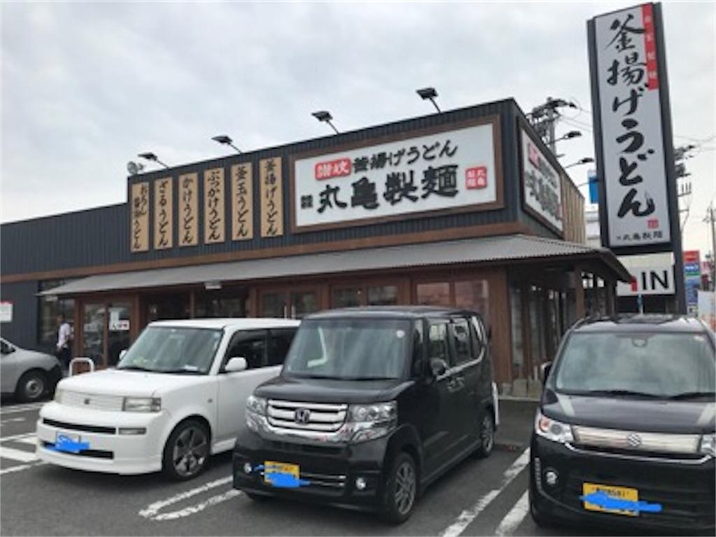 f:id:daisodaisuki:20180614201556j:image