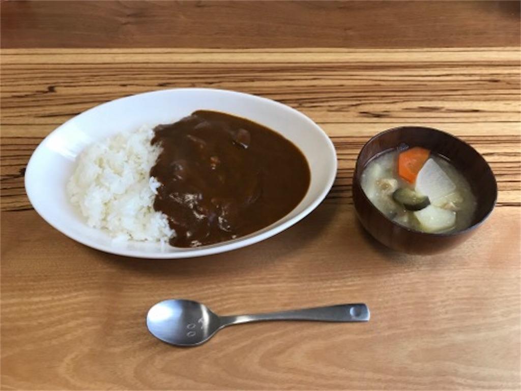 f:id:daisodaisuki:20180617173450j:image