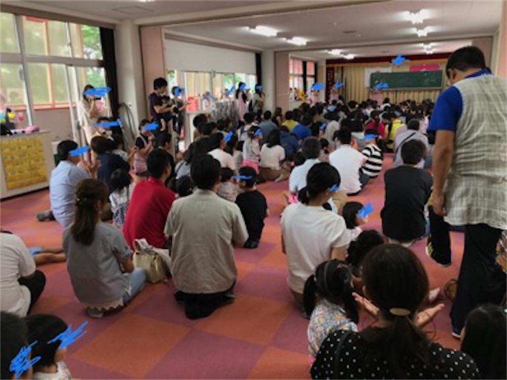 f:id:daisodaisuki:20180617194252j:image