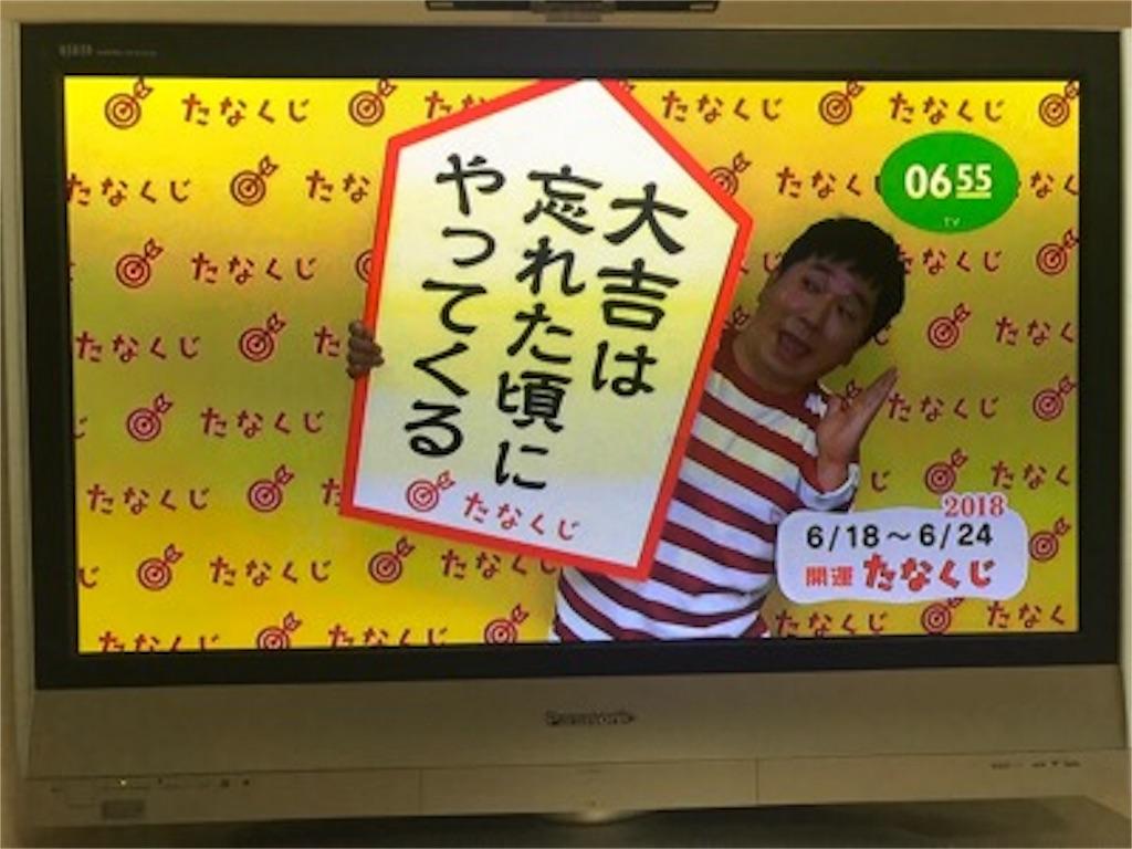f:id:daisodaisuki:20180618201045j:image