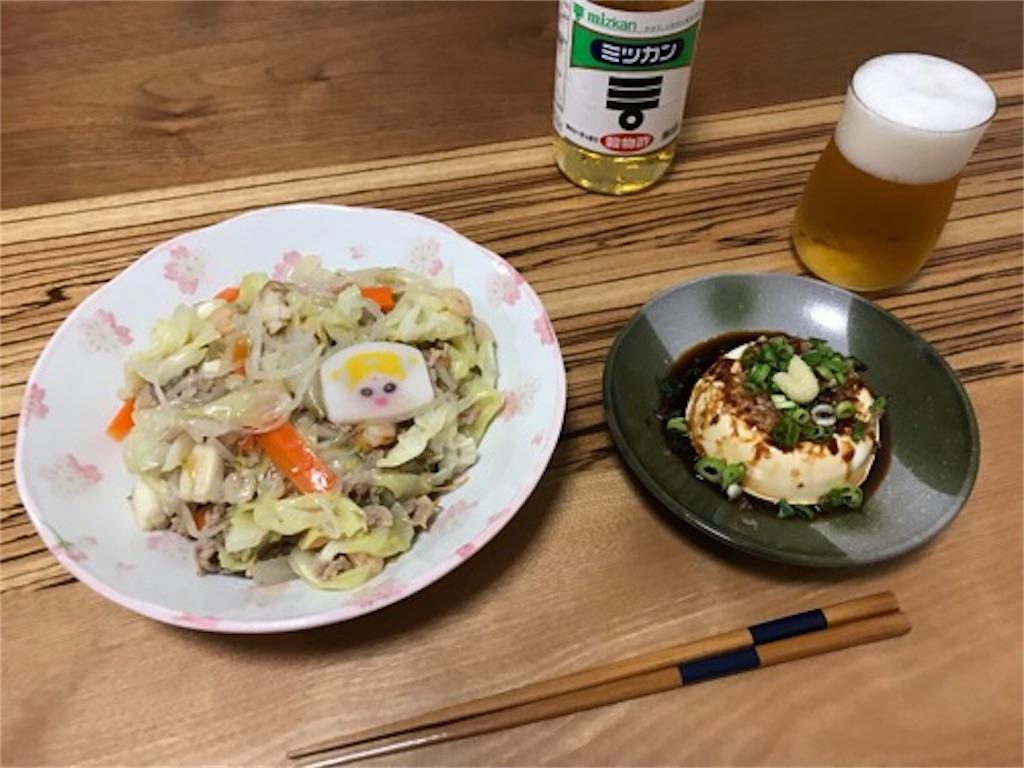 f:id:daisodaisuki:20180618201333j:image