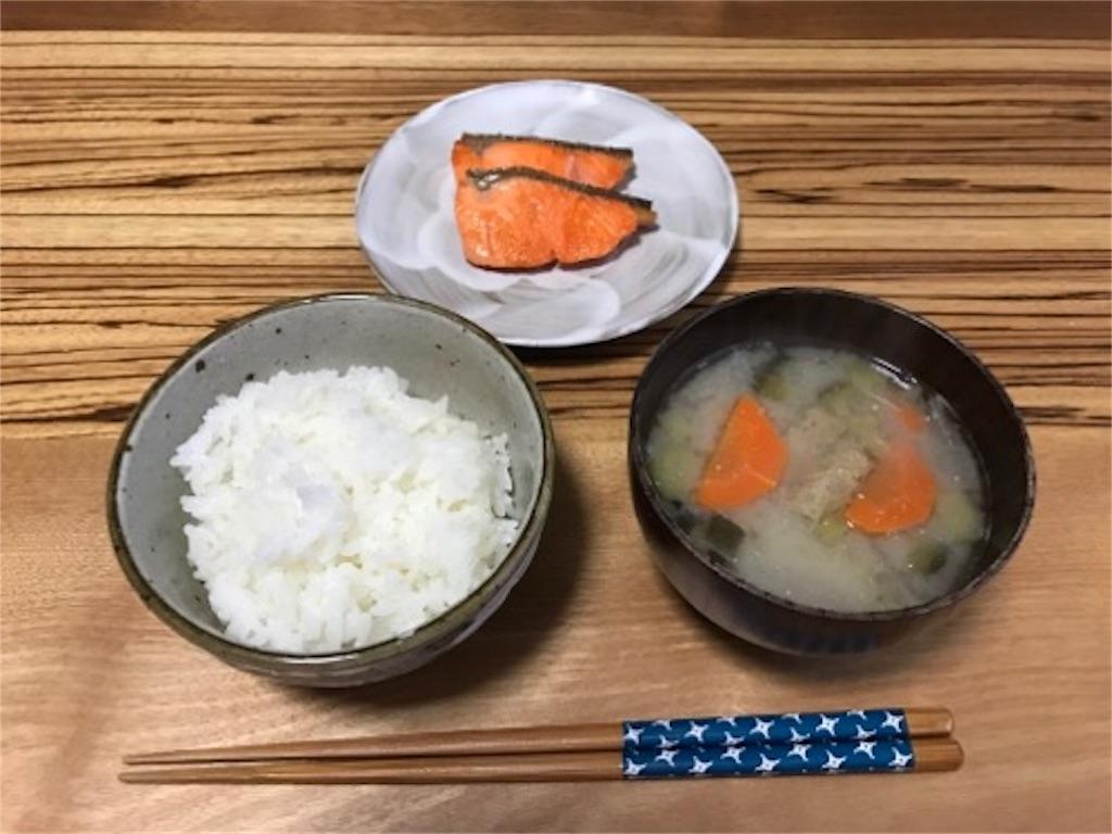 f:id:daisodaisuki:20180619195817j:image