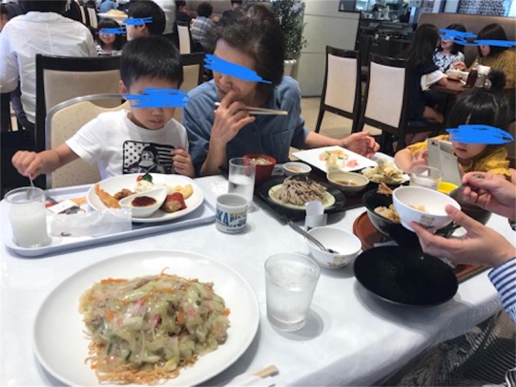 f:id:daisodaisuki:20180624172301j:image