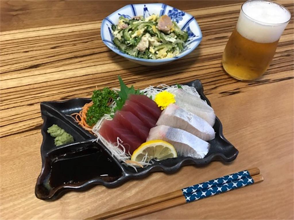 f:id:daisodaisuki:20180625201208j:image