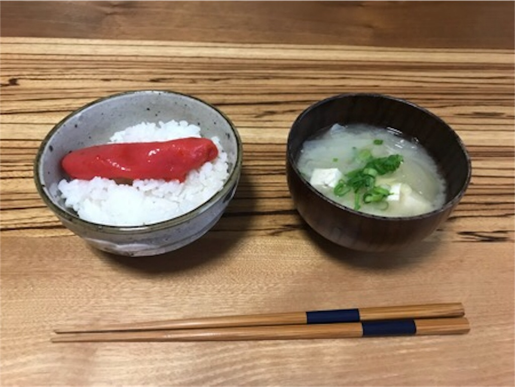 f:id:daisodaisuki:20180626203653j:image