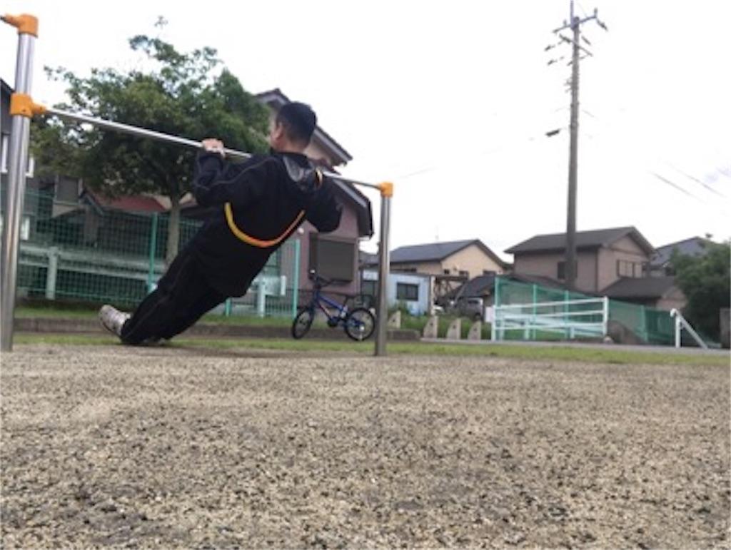 f:id:daisodaisuki:20180626203729j:image