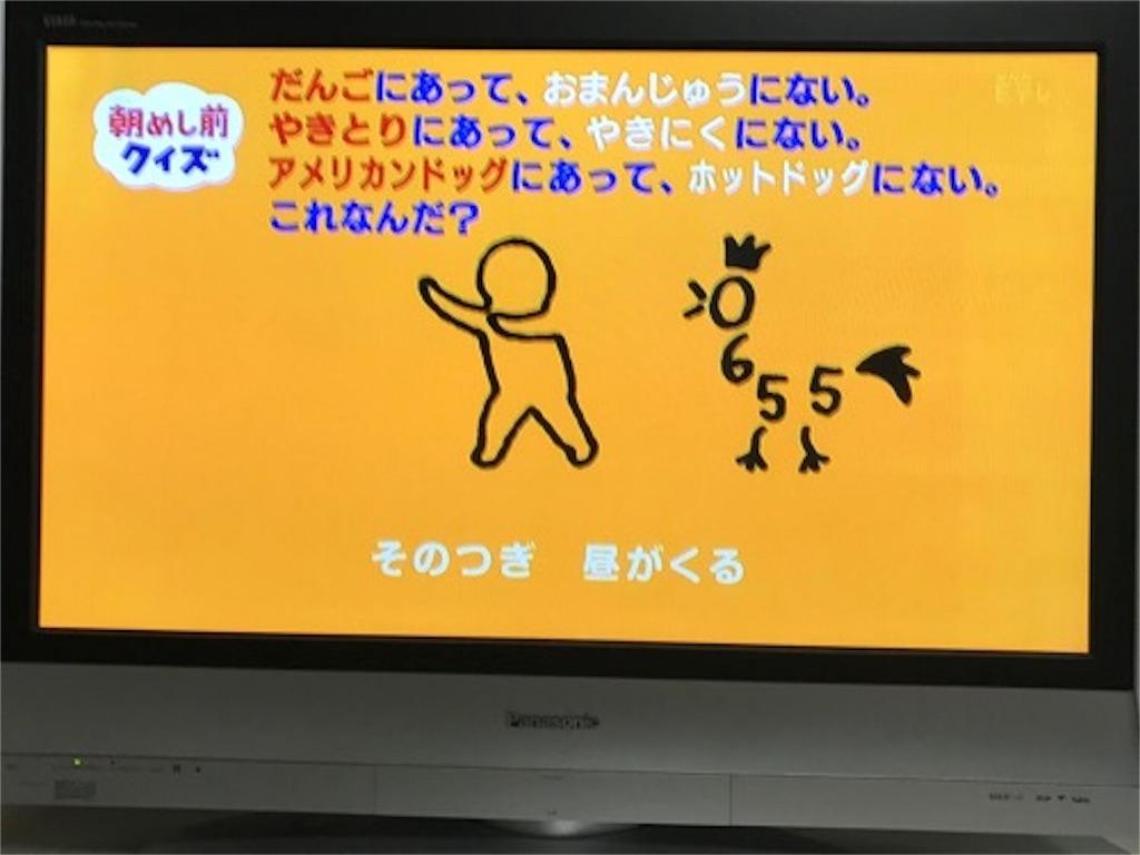 f:id:daisodaisuki:20180627202500j:image
