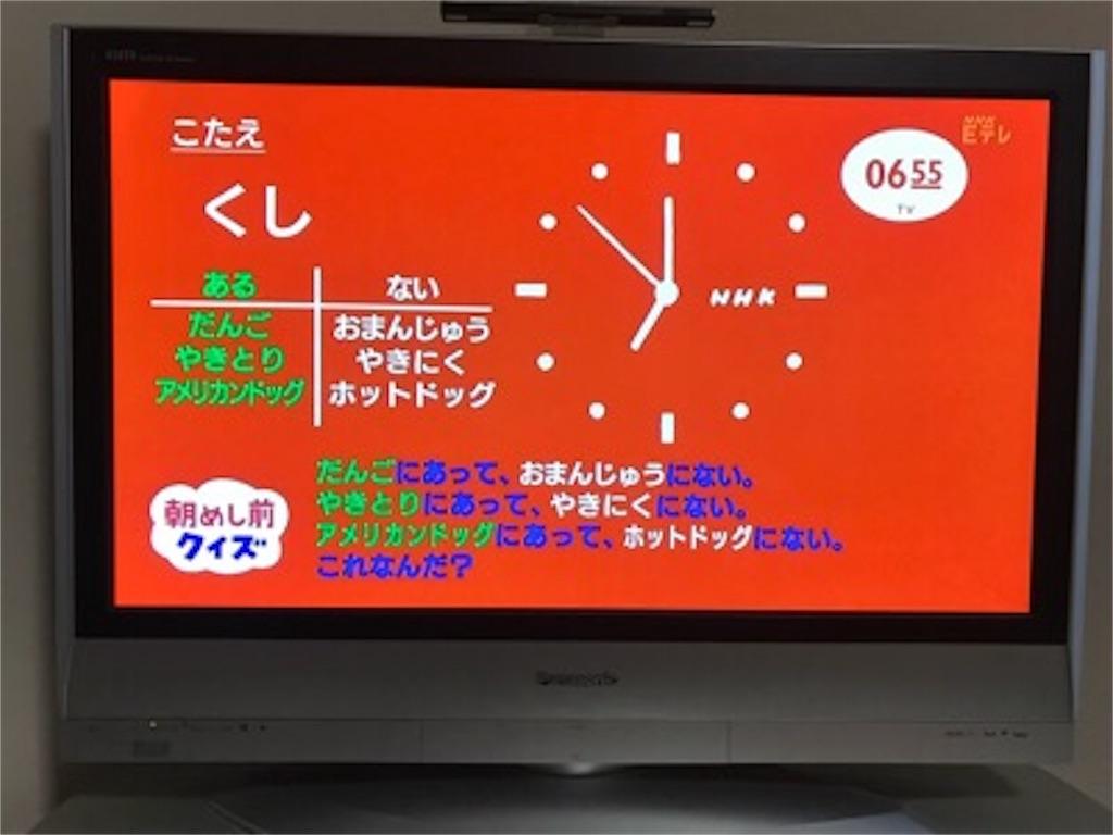 f:id:daisodaisuki:20180627202638j:image