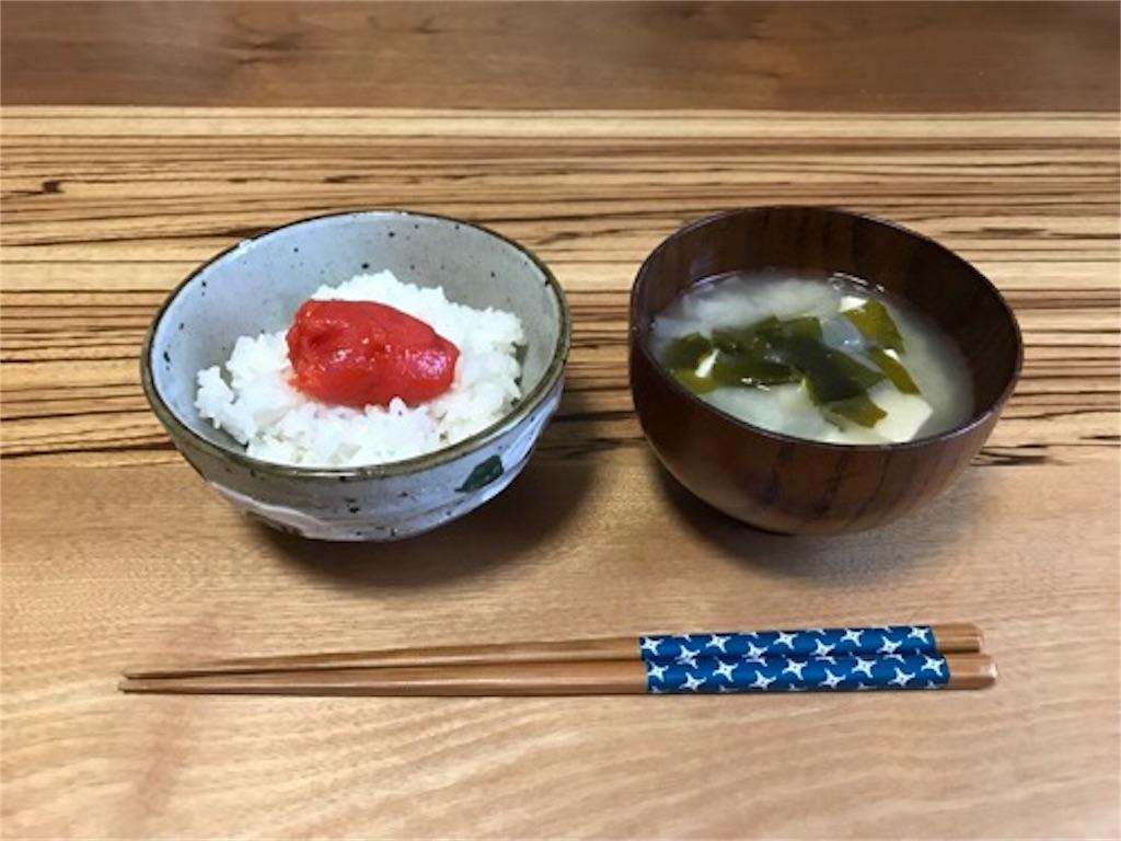 f:id:daisodaisuki:20180628195852j:image