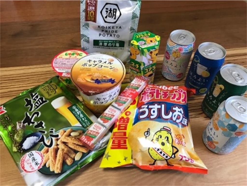 f:id:daisodaisuki:20180628200113j:image