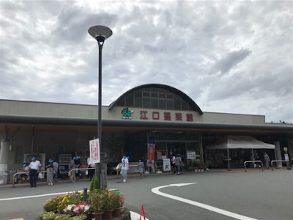f:id:daisodaisuki:20180630163558j:image