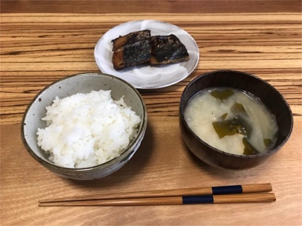 f:id:daisodaisuki:20180701205253j:image