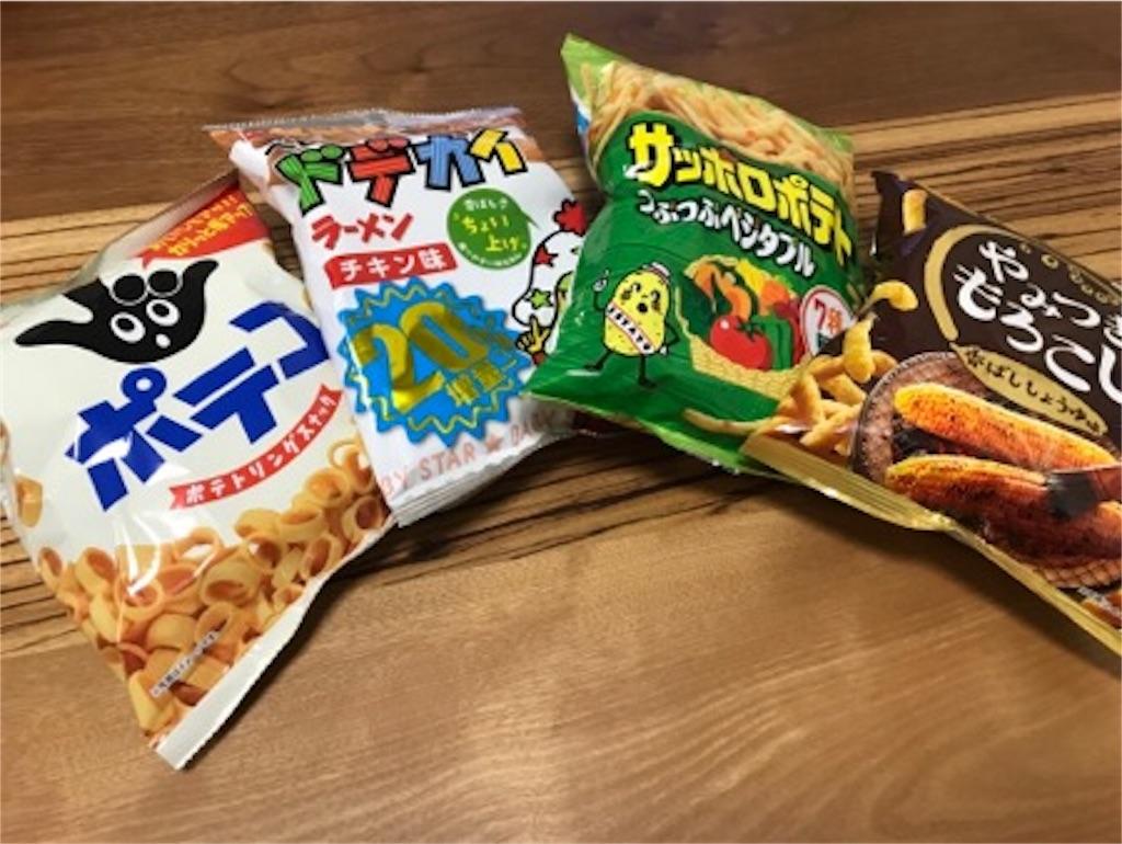 f:id:daisodaisuki:20180702201514j:image