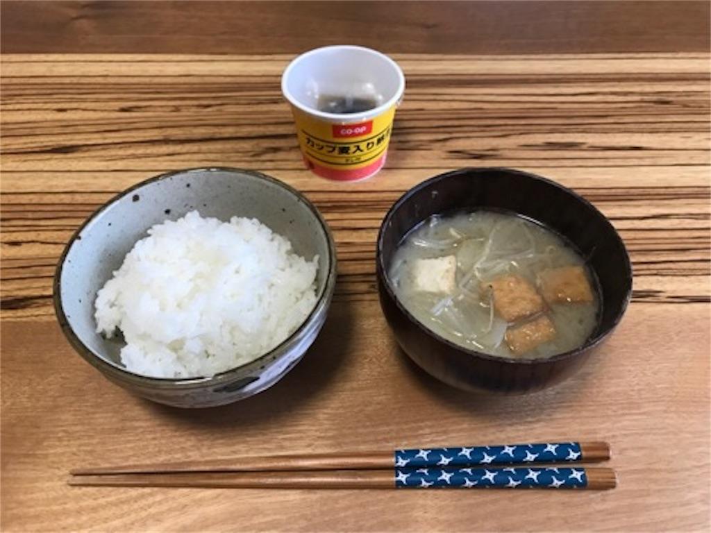 f:id:daisodaisuki:20180704195607j:image