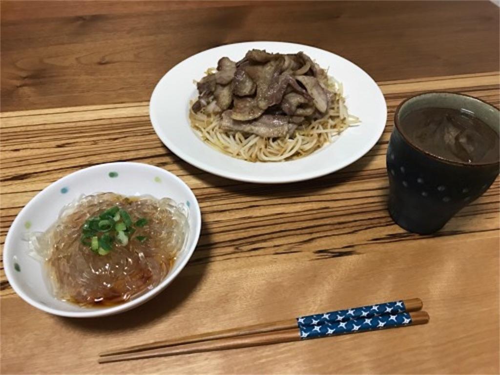 f:id:daisodaisuki:20180704195946j:image