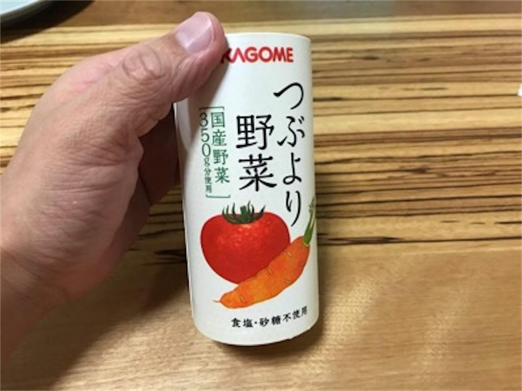 f:id:daisodaisuki:20180706195121j:image