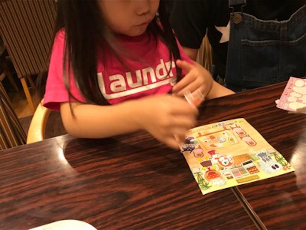 f:id:daisodaisuki:20180707205951j:image