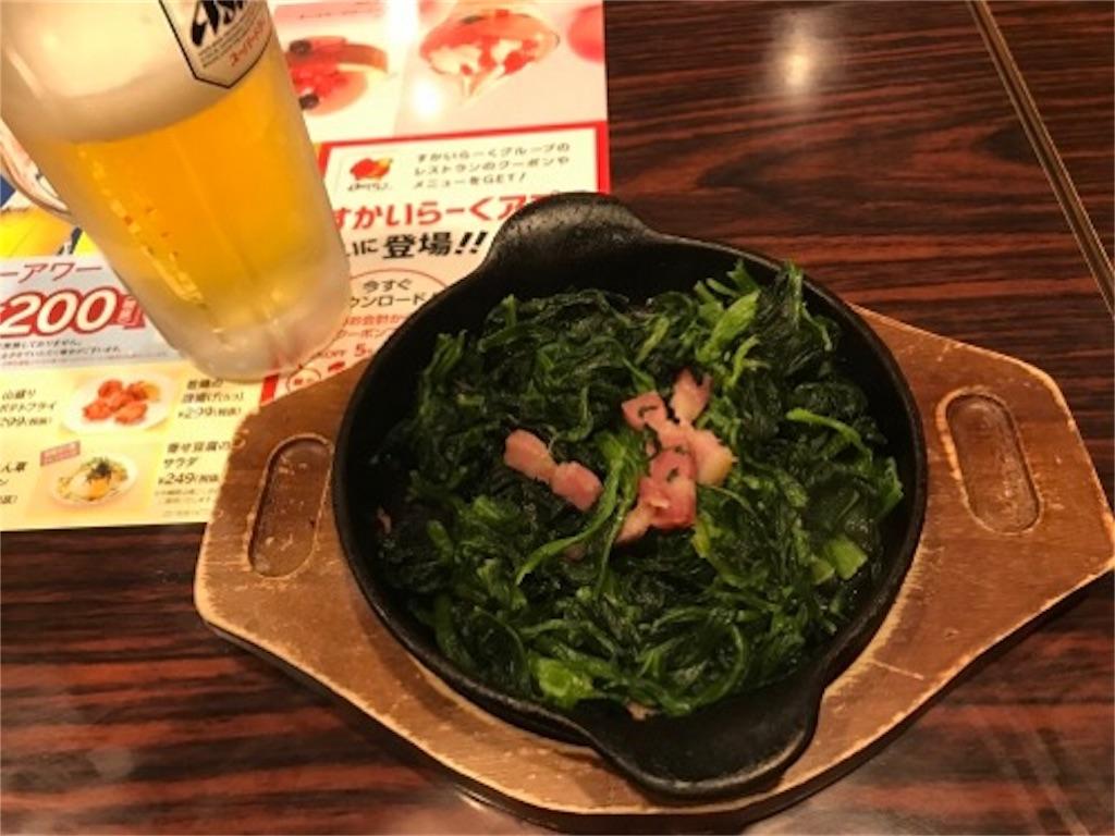 f:id:daisodaisuki:20180707210003j:image
