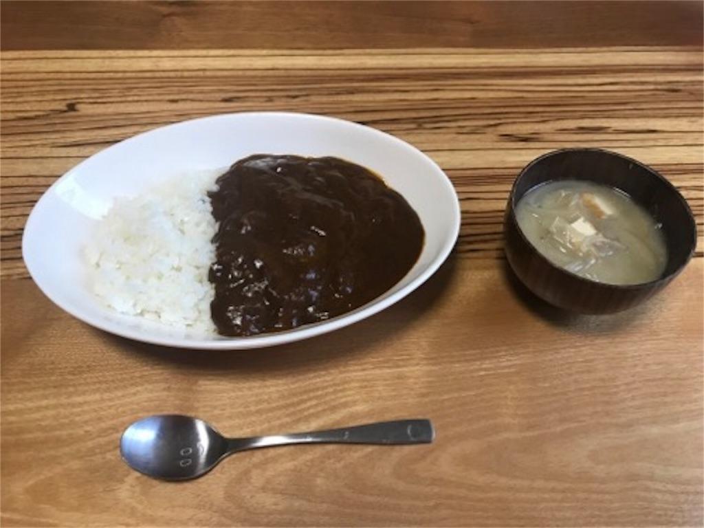 f:id:daisodaisuki:20180708182021j:image