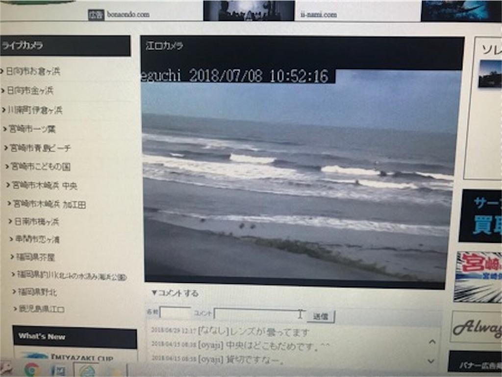 f:id:daisodaisuki:20180708182032j:image