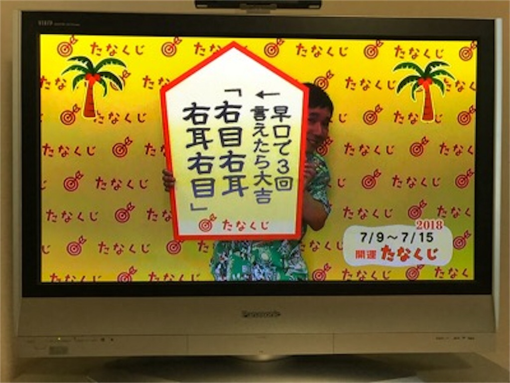 f:id:daisodaisuki:20180709201549j:image