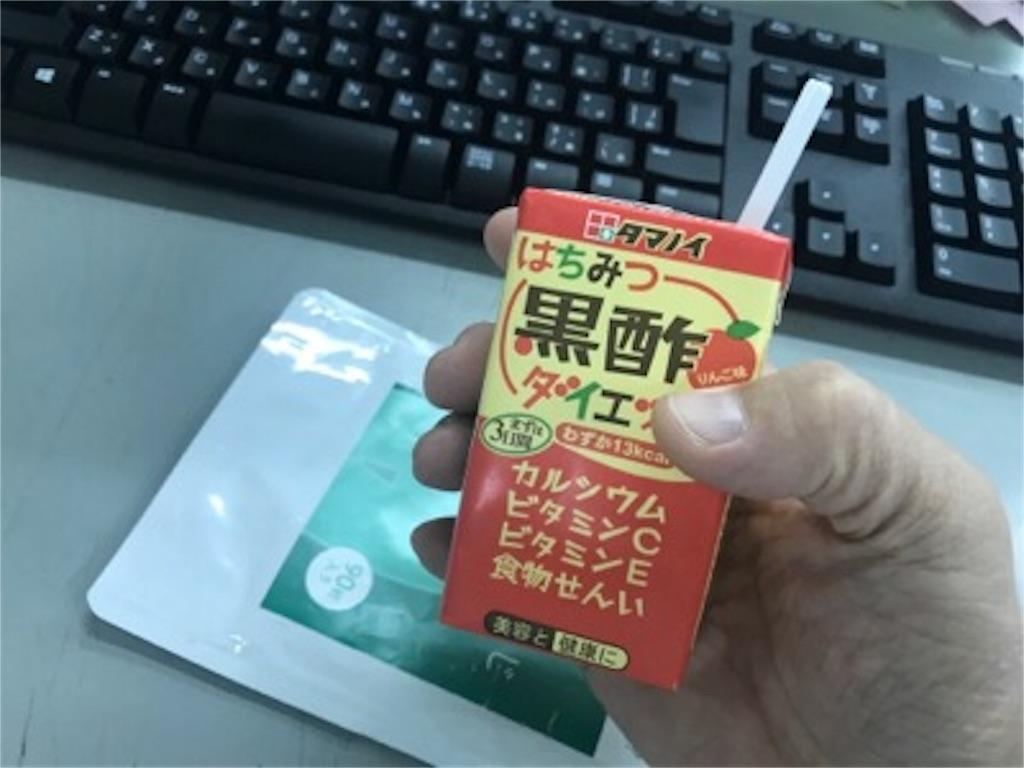 f:id:daisodaisuki:20180709201658j:image