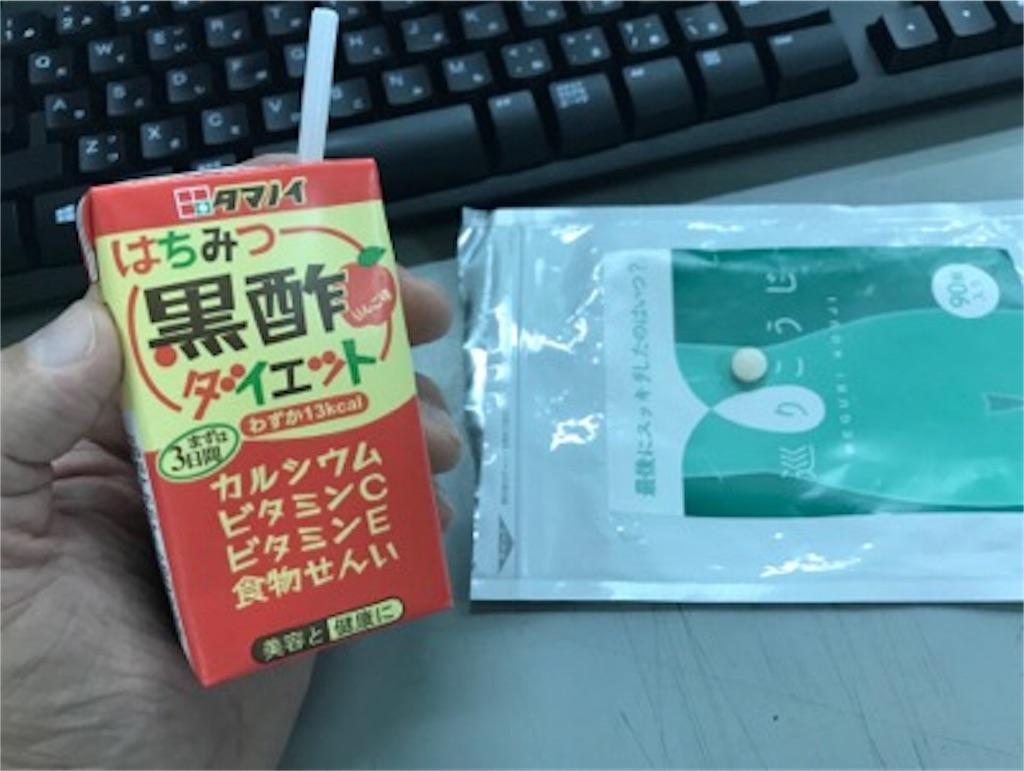 f:id:daisodaisuki:20180710201639j:image