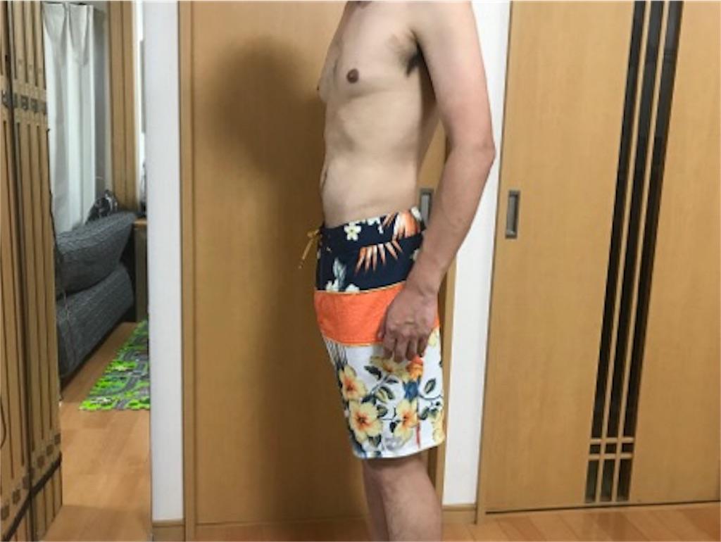 f:id:daisodaisuki:20180710201815j:image