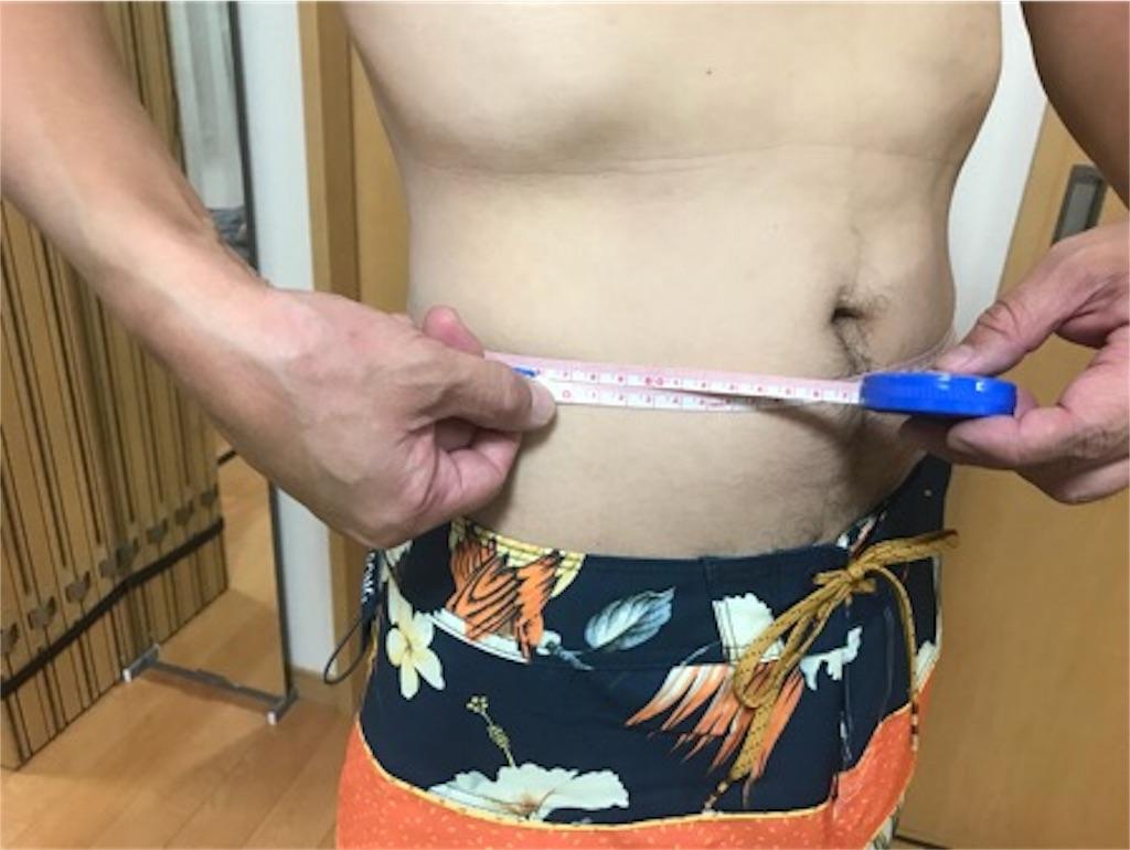 f:id:daisodaisuki:20180710201834j:image