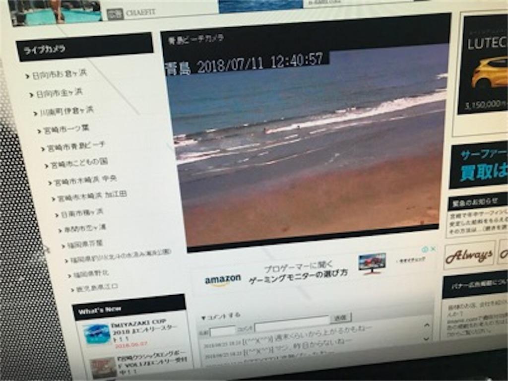f:id:daisodaisuki:20180711223358j:image