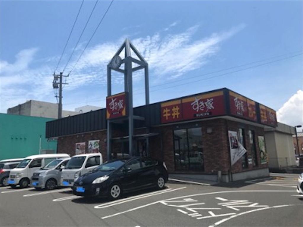 f:id:daisodaisuki:20180712203139j:image