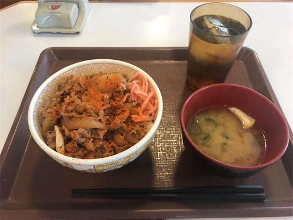 f:id:daisodaisuki:20180712203205j:image