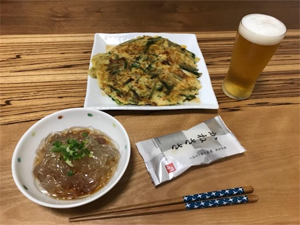 f:id:daisodaisuki:20180712203301j:image