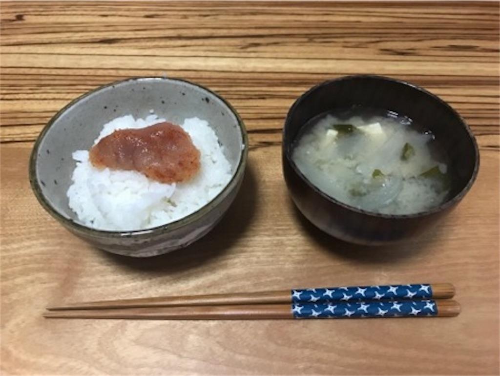 f:id:daisodaisuki:20180717214822j:image