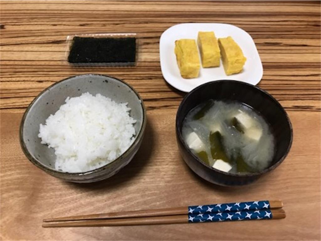 f:id:daisodaisuki:20180718203744j:image