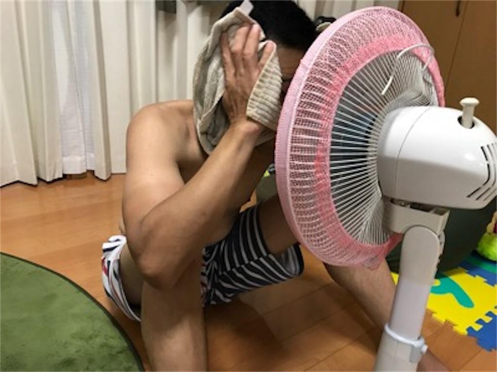 f:id:daisodaisuki:20180718203910j:image