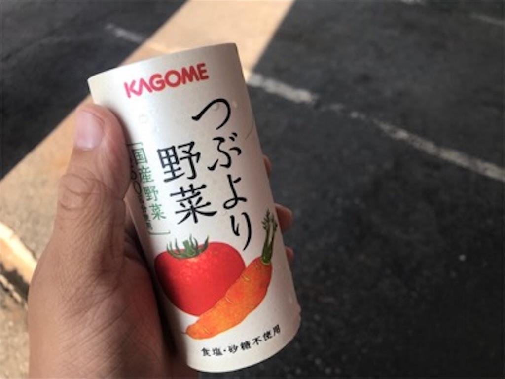 f:id:daisodaisuki:20180719220727j:image
