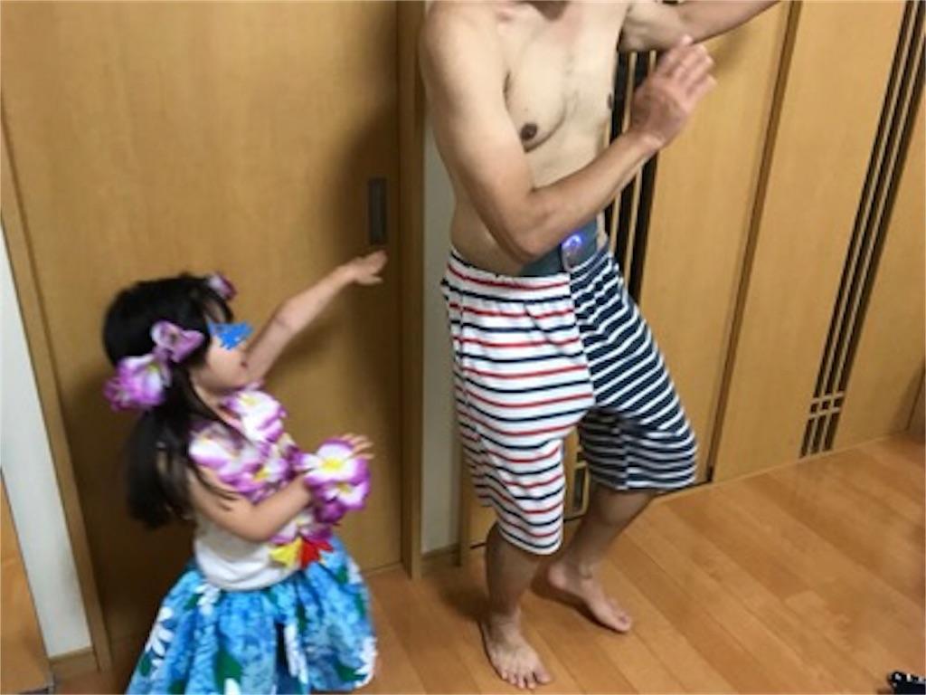 f:id:daisodaisuki:20180719220930j:image