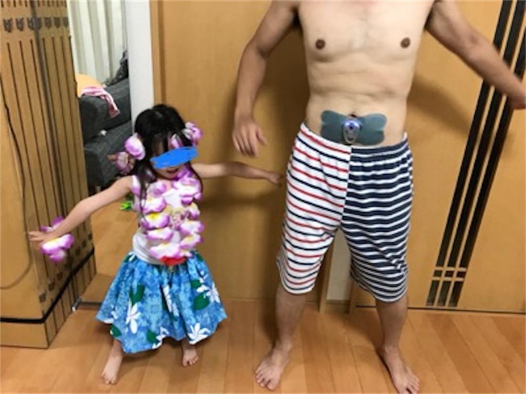 f:id:daisodaisuki:20180719220939j:image