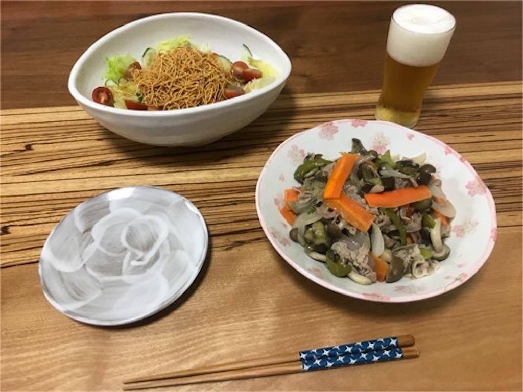 f:id:daisodaisuki:20180719220952j:image