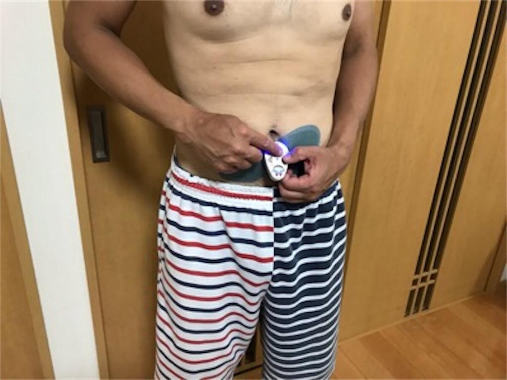 f:id:daisodaisuki:20180719221009j:image