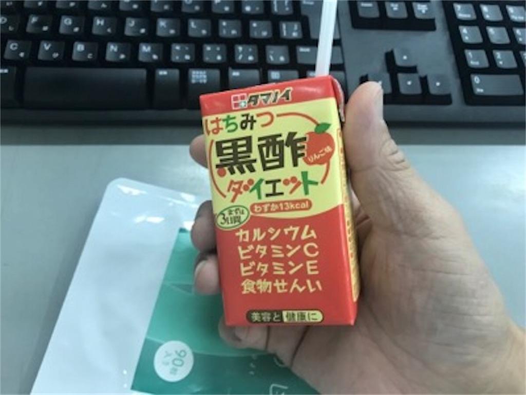 f:id:daisodaisuki:20180720203355j:image