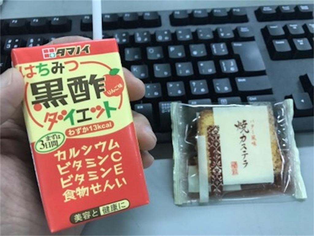 f:id:daisodaisuki:20180721125045j:image