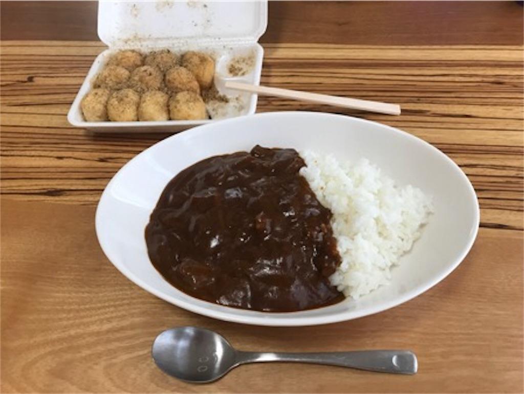 f:id:daisodaisuki:20180722194919j:image