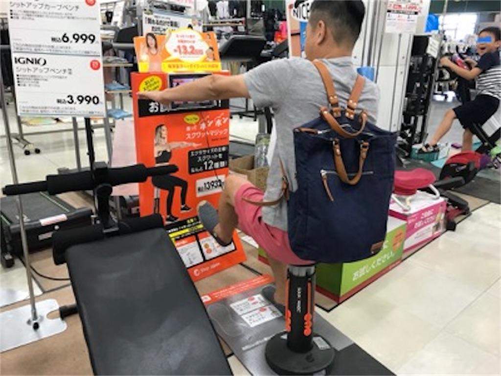 f:id:daisodaisuki:20180722211413j:image