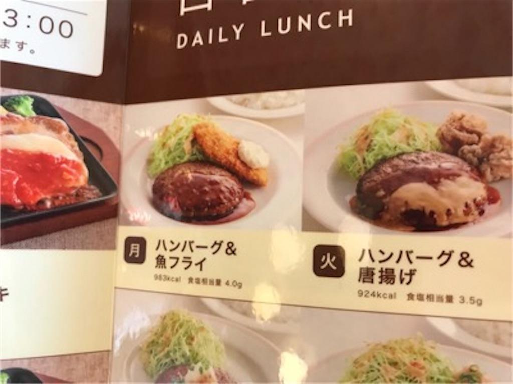 f:id:daisodaisuki:20180723211154j:image