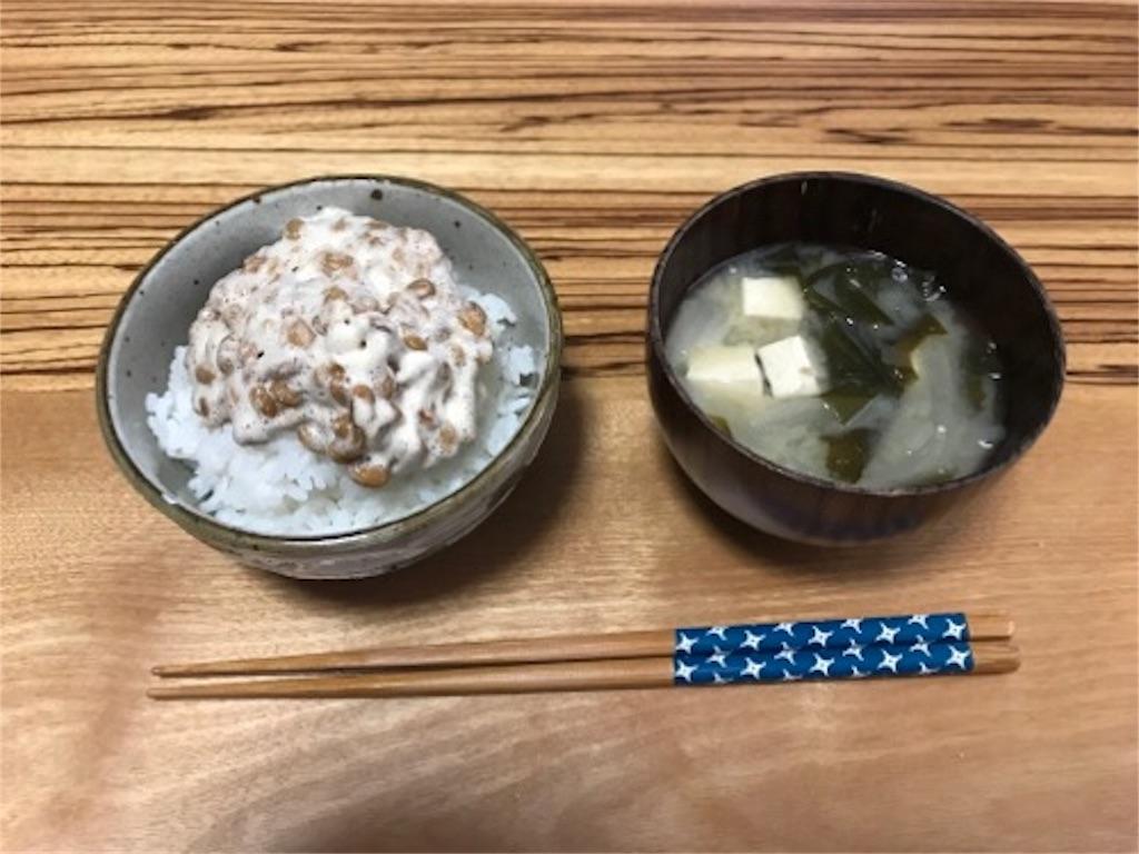f:id:daisodaisuki:20180725080846j:image