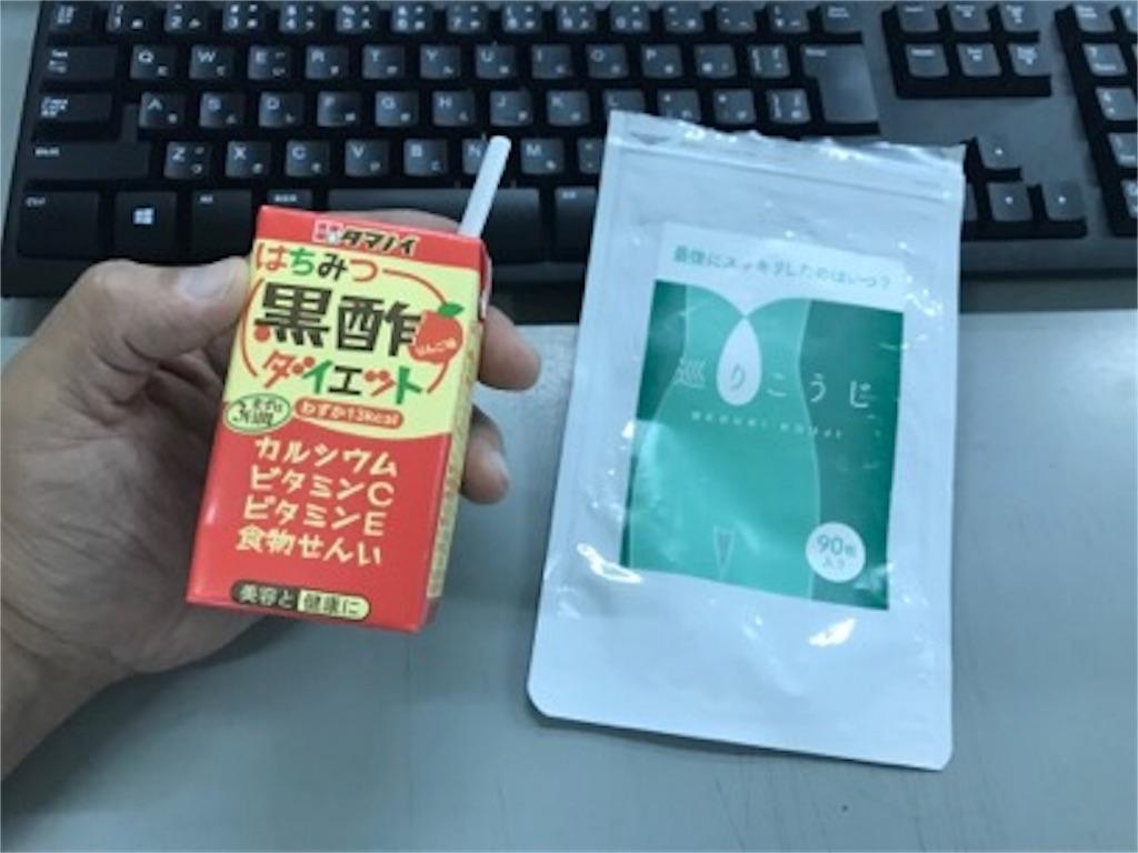 f:id:daisodaisuki:20180727080845j:image