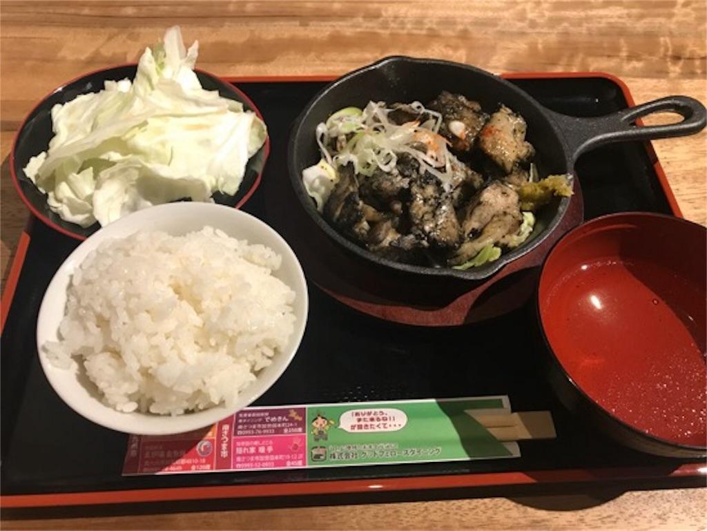 f:id:daisodaisuki:20180727081003j:image